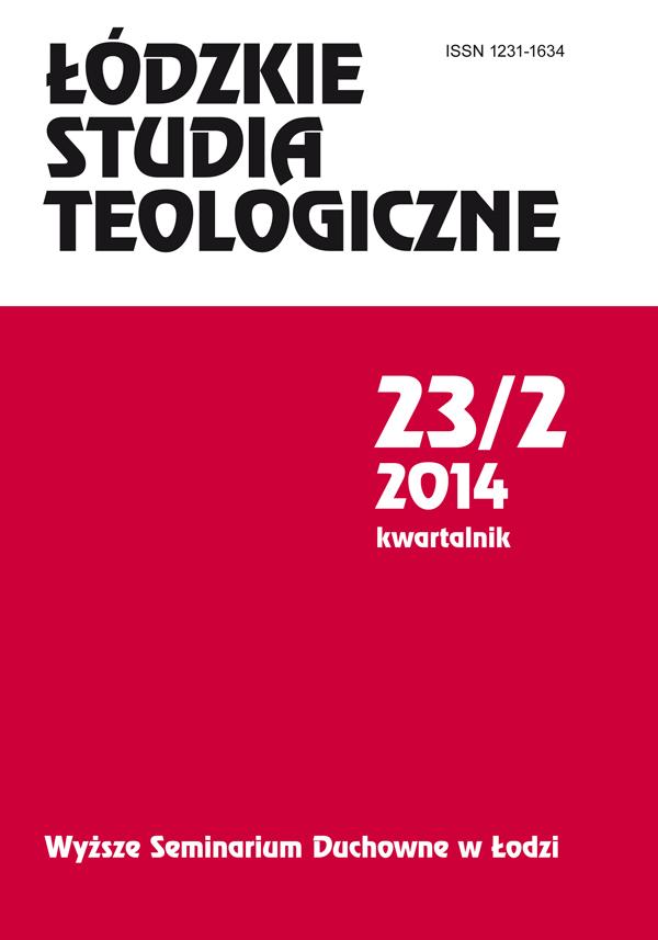 23(2014-2)