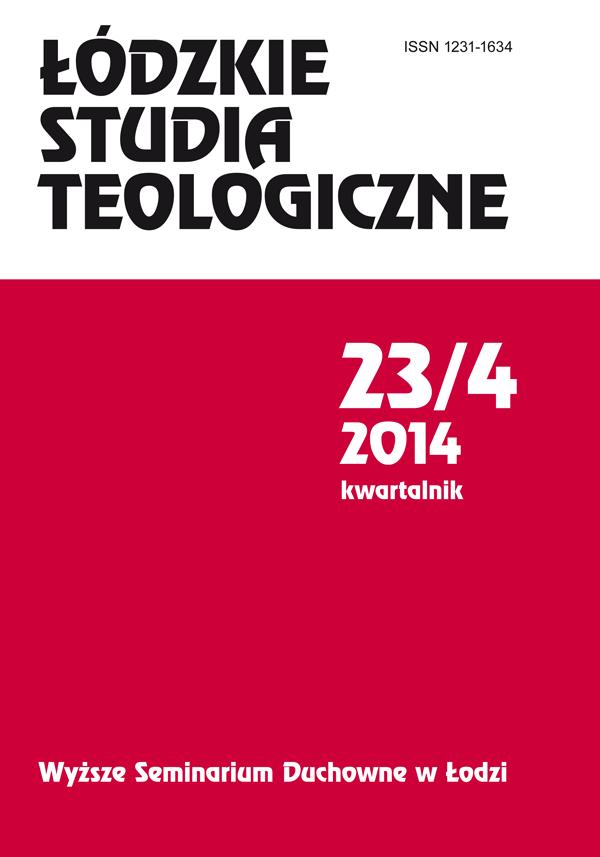 23(2014-4)