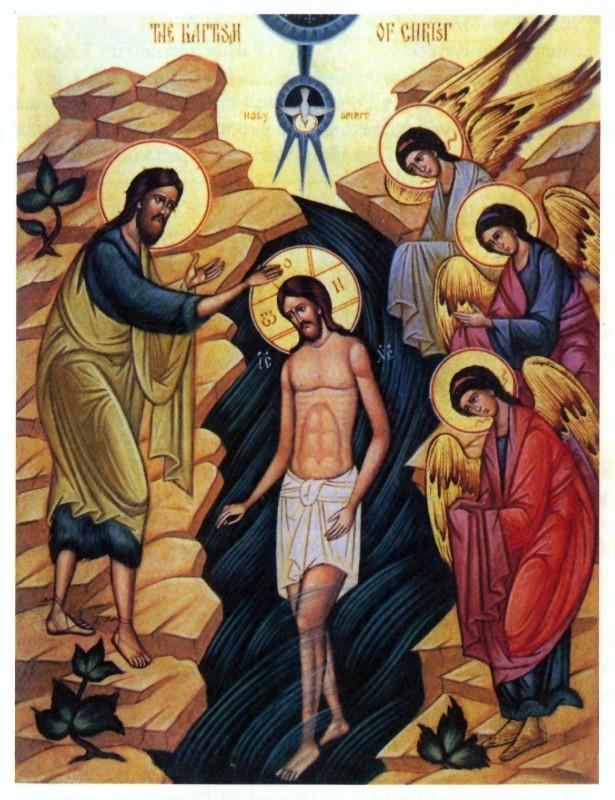Chrzest Pański II